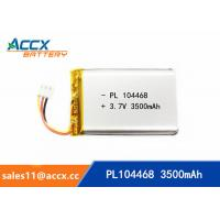 Buy cheap 104468pl 3500mAh 3.7v high capacity lithium polymer battery li-ion rechargeable for cordless phone, led light from wholesalers