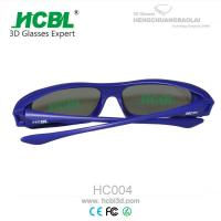 Buy cheap Custom Printed 3D Glasses Linear Polarized For 3D Animation Films With 0.4mm Thickness Lens from wholesalers