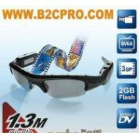 Buy cheap Camera Glasses, Sunglasses from wholesalers