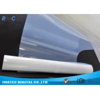 Buy cheap Transparency 30M Inkjet Screen Printing Film Positive Paper 50 Width from wholesalers