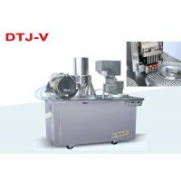 Buy cheap Newly Designed Semi Auto Capsule Filling Machine with PLC control system from wholesalers