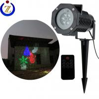 Buy cheap power star inverter Outdoor LED laser Christmas projector beam lights for outdoor holiday party decoration from wholesalers