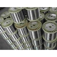 Buy cheap AISI, ASTM 316L 300 Series Hot Rolled C Stainless Steel Wire Rod HRAP from wholesalers