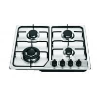 Buy cheap 4 burners built-in S.S gas hob from wholesalers