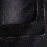 Buy cheap Cheap jeans fabric, raw jeans material, denim cloth, 160cm width denim, 8oz weight denim fabric from wholesalers