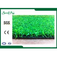 Buy cheap Double Green Football Artificial Grass / Fake Grass Carpet Low Maintence from wholesalers