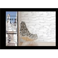 Buy cheap PVC White Grey Faux Brick Wallpaper Textured For Walls , Eco - Friendly from wholesalers