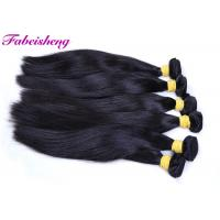 Buy cheap 8a Grade 12-40 Inch Natural Straight Uproccessed Brazilian Human Hair Sew In Weave product