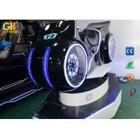 Buy cheap Game Center VR Motion Racing Simulator Moto VR Motorcycle For Children / Adults from wholesalers