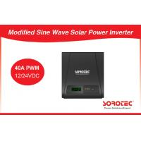 Buy cheap Home Modified Sine Wave Solar Off Grid Inverter Built in PWM  Charge Controller from wholesalers