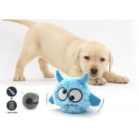 Buy cheap Auto Bounce / Squeaky Plastic Dog Balls Toys Easy Play With Plush Cover from wholesalers
