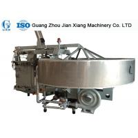 Buy cheap Fully Automatic Ice Cream Wafer Cone Machine For Snack Food Factory from wholesalers