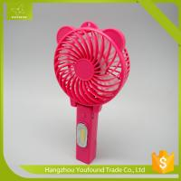 Buy cheap BS-5501C CE Mini Usb Fan WIth COB Light from wholesalers
