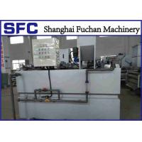 Buy cheap Automatic Polymer Preparation Unit For Coagulation Preparation In Sludge Treatment product