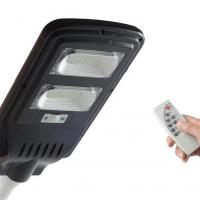 China 5000 Lumens All In One Solar Street Courtyard Light 100W 200W Aluminum Alloy Shell on sale