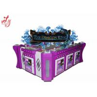 Buy cheap Dragon Water Arcade Fishing Game Machine English Language For Holiday Resorts from wholesalers