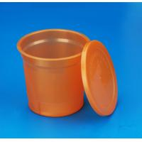 Buy cheap Orange Plastic Sauce Containers , Small Round Plastic Containers With Lids from wholesalers