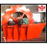 Buy cheap Sand washing machine widely used in quarry from wholesalers
