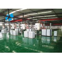 Buy cheap High Capacity PET Crystallizer Dryer Heating Elements Low Consumption from wholesalers