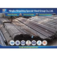 Buy cheap DIN C22 / 1.0402 Carbon Steel Rod , 10mm / 20mm / 30mm Steel Round Bar from wholesalers