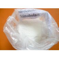 Buy cheap Methenolone Acetate Raw Steroid Powders Primobolan Acetate Injectable Bodybuilding product