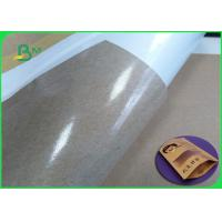 Buy cheap 1 Side Coated Water proof Polythene Coated Paper 50gsm Paper For Food Packaging from wholesalers