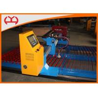 Buy cheap Stable Small CNC Metal Cutting Machine With Plasma Power Supply THC 0.7Mpa from wholesalers