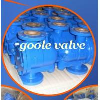 Buy cheap Free Ball Steam Trap from wholesalers