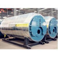 1500 kg/h Industrial Gas Steam Boiler 1500Kg For Tomato Sauce Making