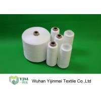 Quality Ring Spun 100% Polyester Spun Knitting Yarn 40/2 Raw White / Bleached White for sale