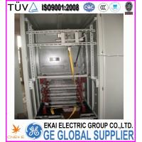Buy cheap 10KV low resistance earthing transformer complete set cabinet from wholesalers
