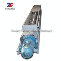 Buy cheap Professional Airtight U Trough Screw Conveyor With Strong Adaptability product