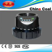 Buy cheap Portable Coin Counters from wholesalers