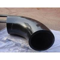Buy cheap Carbon Steel Elbow from wholesalers