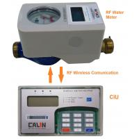 Buy cheap Split Type Residential Prepaid Water Meters Rf Communication Electronic Latched Valve from wholesalers