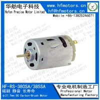 Buy cheap 12000RPM 27.7mm Carbon Brushed DC Motor RS-380SA For Hair Dryer from wholesalers