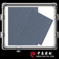 Buy cheap Reinforced Non-asbestos Sheet With Tanged Metal (ZT-S301) from wholesalers