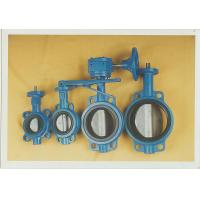 Buy cheap butterfly valve,check valve,Y strainer from wholesalers