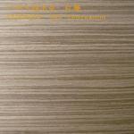 Buy cheap 2'X8' Engineered  Wood Veneer - Red Zebrawood Veneer from wholesalers