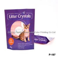 Buy cheap Stand Up Cat Litter Bags With Bottom Gusset / Resealable Zipper from wholesalers