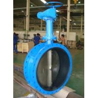 Buy cheap Worm Actuated Flanged Butterfly Valve from wholesalers