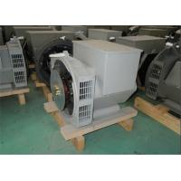 Buy cheap 28kw 35KVA Electric Generator 3000rpm 220v Alternator Three Phase from wholesalers