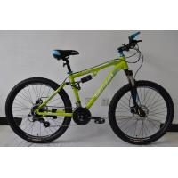 Buy cheap Made in China wholesale 26 inch steel 18/21 speed dual suspension mountain bike MTB bicycle/bicicle from wholesalers