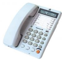 Buy cheap jumbo caller ID phone from wholesalers