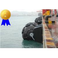 Buy cheap Anti-aging Natural Rubber Pneumatic Yokohama Marine Fender from wholesalers