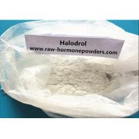 Buy cheap 99% White ProHormone Powders Halodrol CAS 35937-40-7 For Muscle Building from wholesalers