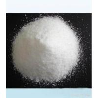 Buy cheap Sell Potassium Sorbate, Sorbic Acid/fcc Iv from wholesalers