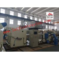 China Customized And Modular Layout Cold Lamination Machine With Chill - Roll Unit on sale