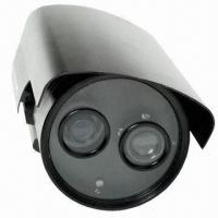 Buy cheap Short range night-vision camera with standard lens from wholesalers