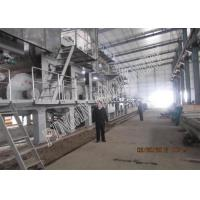Buy cheap Single Wire Fluting Paper Mill Equipment For Making High Strength Corrugated Paper from wholesalers